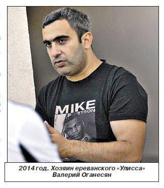 Важный проект: Валерий Оганесян на пути к созданию высоко-классной армянской футбольной команды