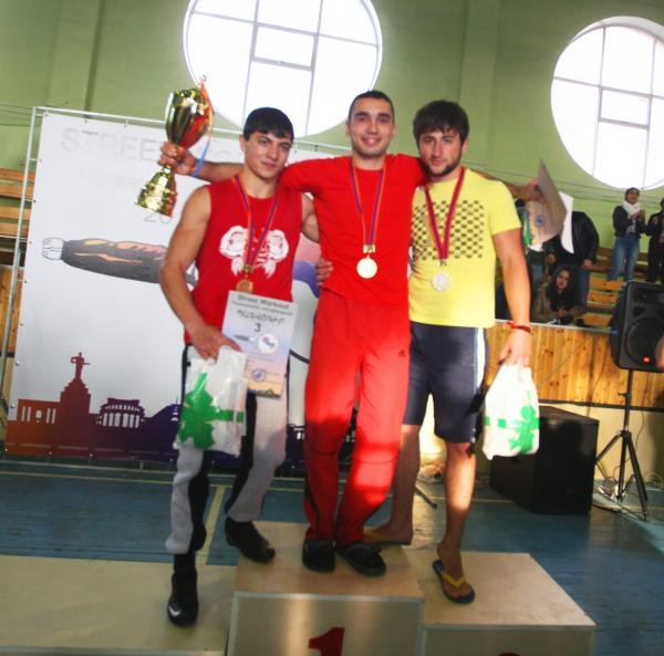 Чемпионат Армении по воркауту