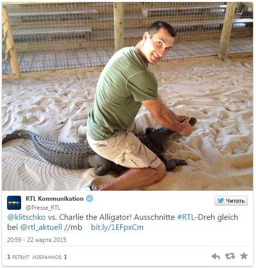 Владимир Кличко рассказал о схватке с крокодилом и питоном