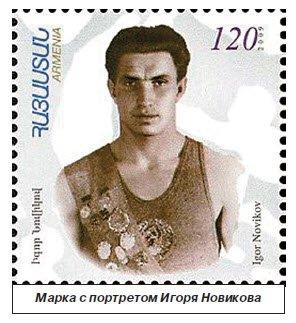 Легендарный Игорь Новиков вернулся в Ереван