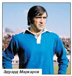 «Великолепные одиннадцать» футболистов-армян